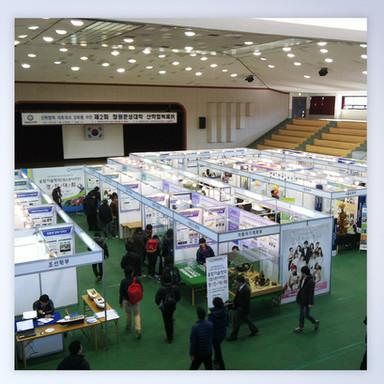 2011창원문성대학교 산학협력페어