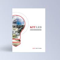 한국TT 종합카달로그