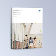 2018 창원대 소식지(겨울호)