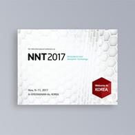 2017나노피아 유치