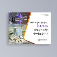 경남창조경제혁신센터 성과보고