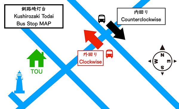 釧路埼灯台.png