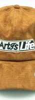 ART IS LIFE HAT