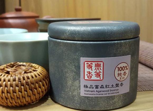 100%純香系列: 越南富森紅土盤香(16片裝)