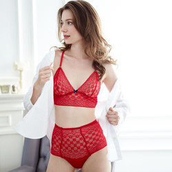 Bruna Red Set