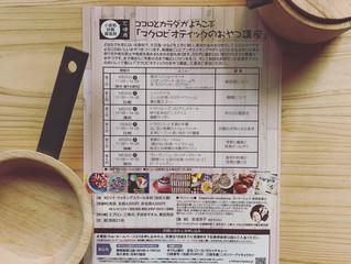 【Cafe wood canvas お休みのお知らせ】