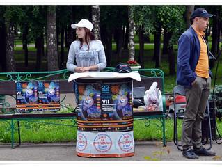 Выставка-презентация событийного туризма «Смоленское лето»!