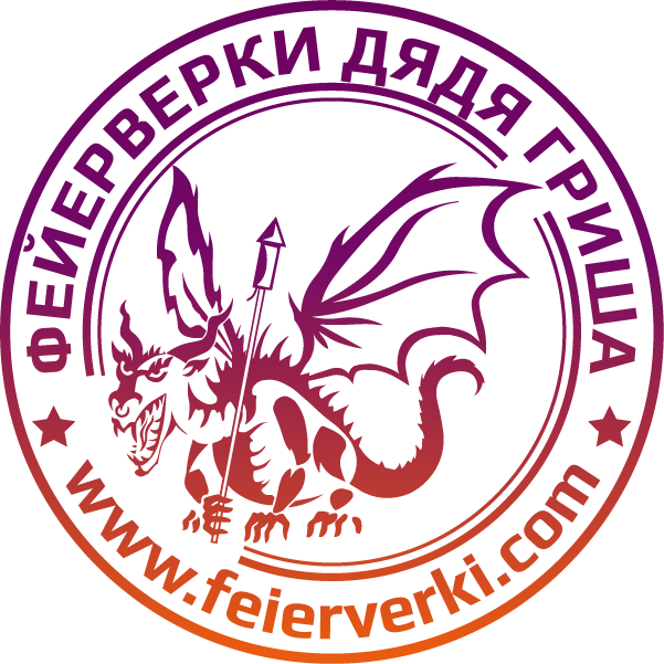Logo_Dyadya_Grisha-03.png