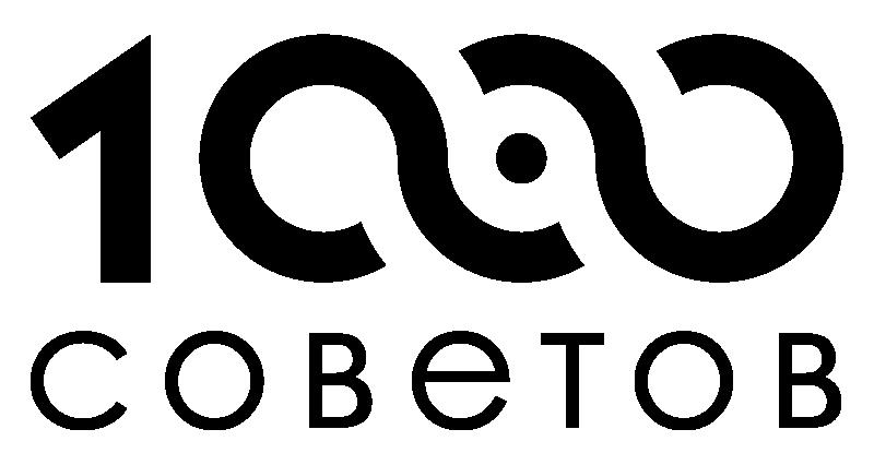 Logo_1000sovetov.png