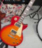 Guitarra Les Paul - Casa da Musika.JPG