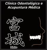 Dentistas |Especialistas formação USP | São Paulo | Santa Cecília | Higienópolis | Odontologia Miasiro | Ortodontista e Mestre USP Hiroshi Miairo Junior | Ortodontista | Ortodontia | aparelhos dentários | Invisalign  | aparelhos invisíveis