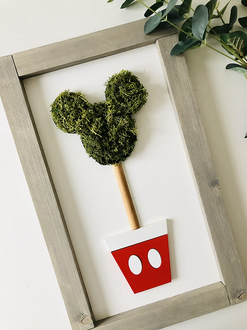 Topiary Sign