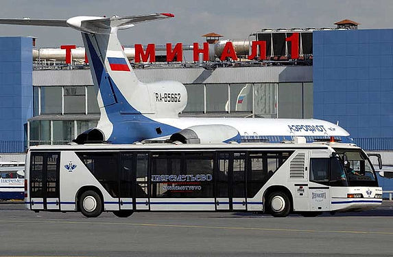 Аэропорт Шереметьево.jpg