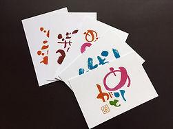 goods_postcard_6.JPG