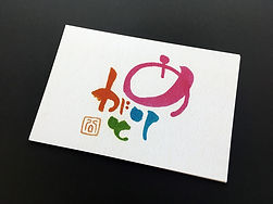 goods_postcard_1.JPG
