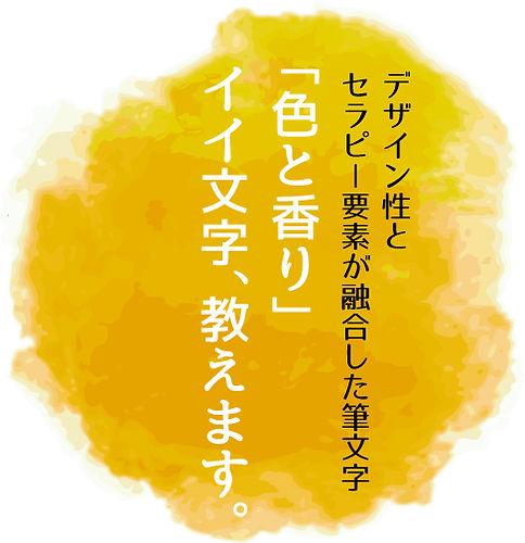 moji_title.jpg