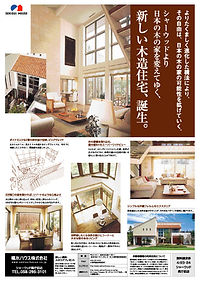スクリーン 8-1.jpg