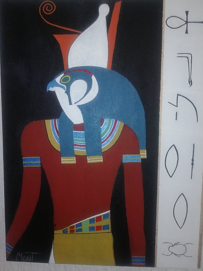 Abstracto mont egipcio