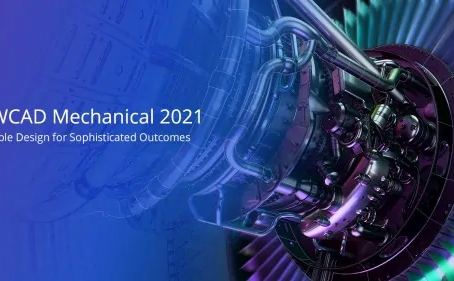 ZWCAD Mechanical 2021 Is Now Available