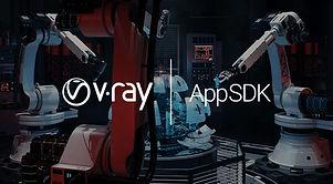 vrayappsdk-product-thumb.jpg