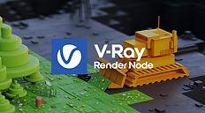 product-thumb-logo-v-ray-node.jpg