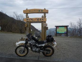 剣山スーパー林道へ!!