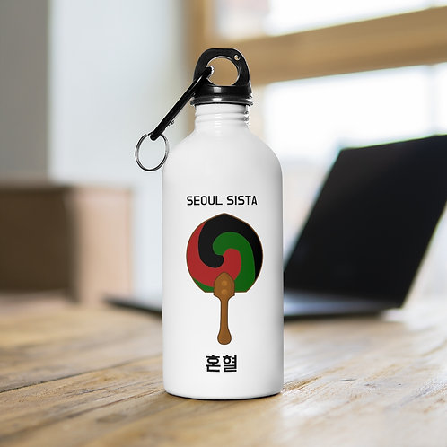 Seoul Sista Korean Pan African Fan Stainless Steel Water Bottle
