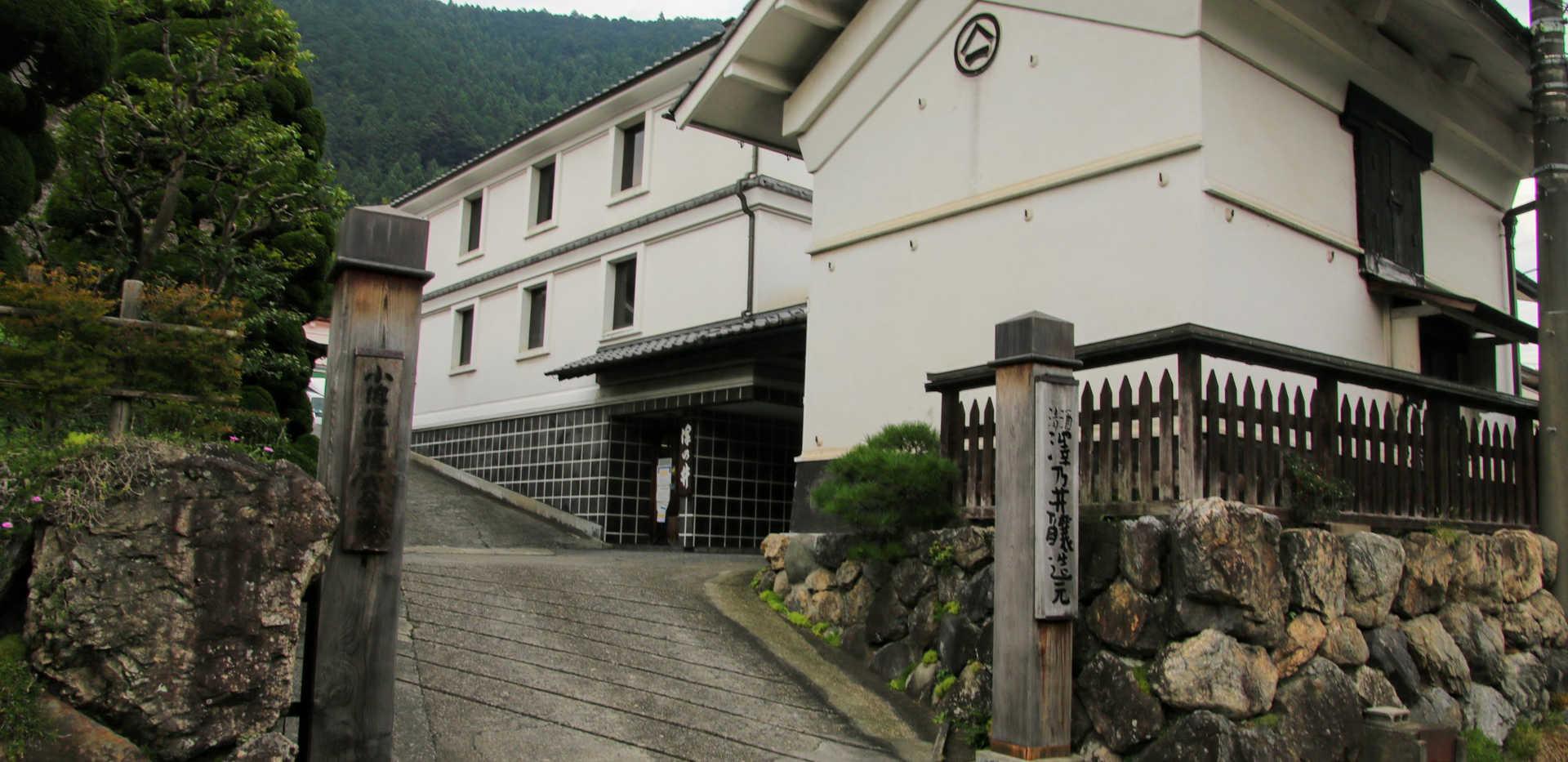 Ozawa_01.JPG