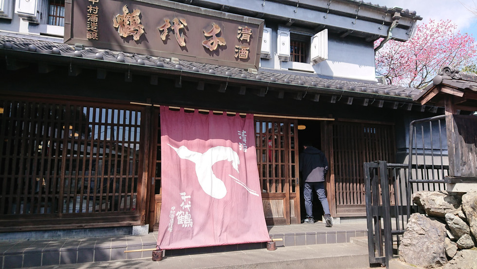 Nakamura_04.JPG