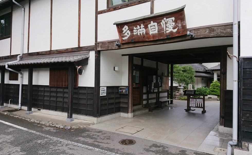 Ishikawa_03.JPG