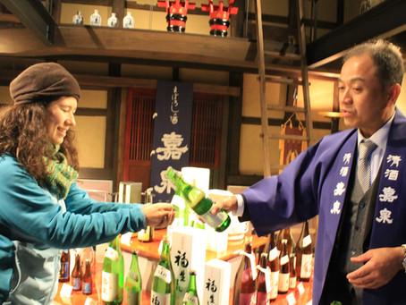 Sake Breweries