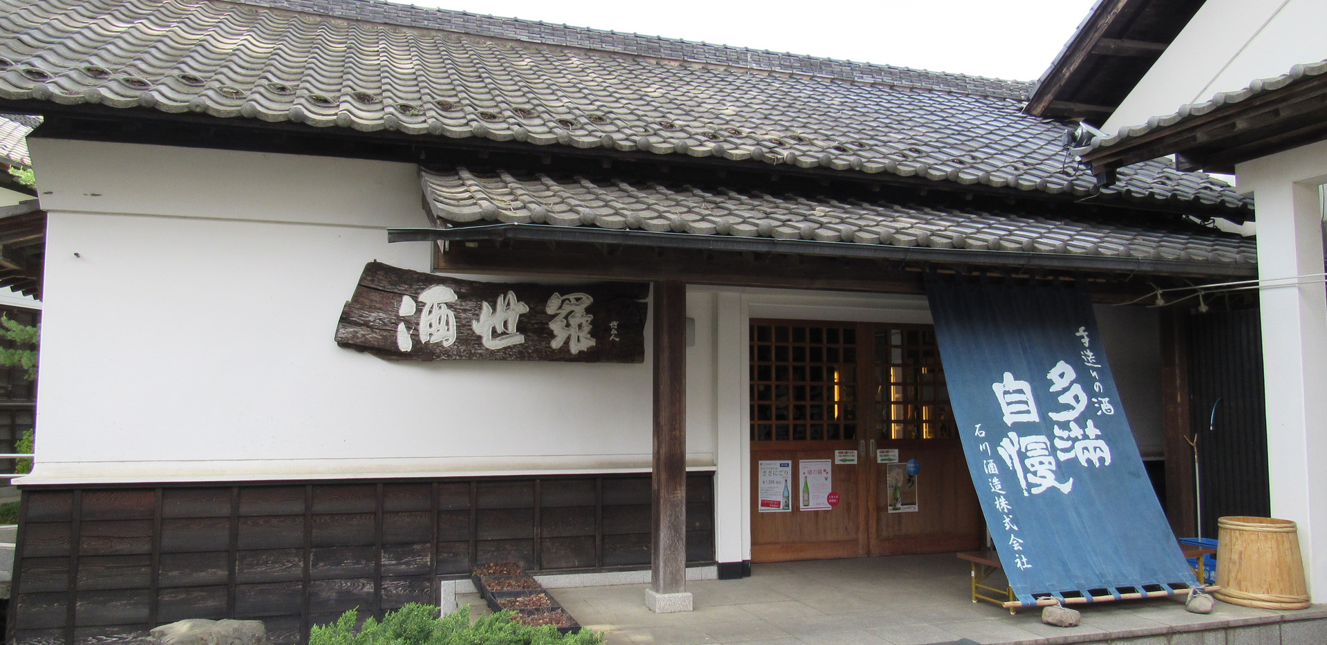 Ishikawa_04.JPG