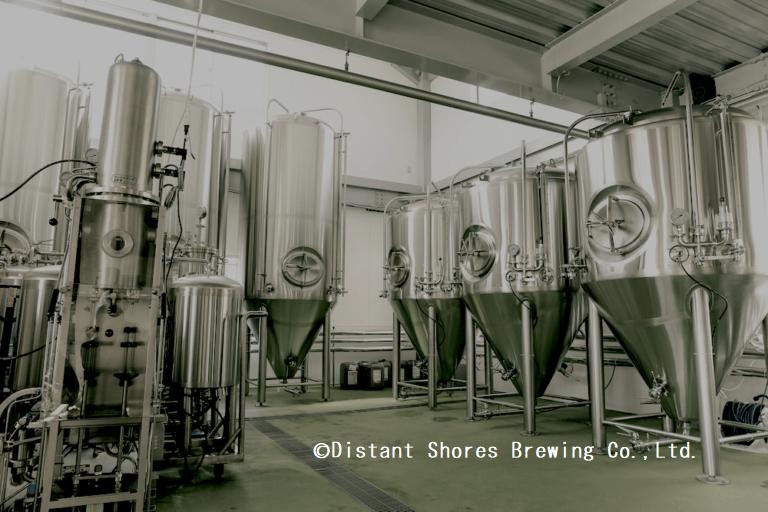 Distant Shores Brewing Co., Ltd.(ウェブサイト)