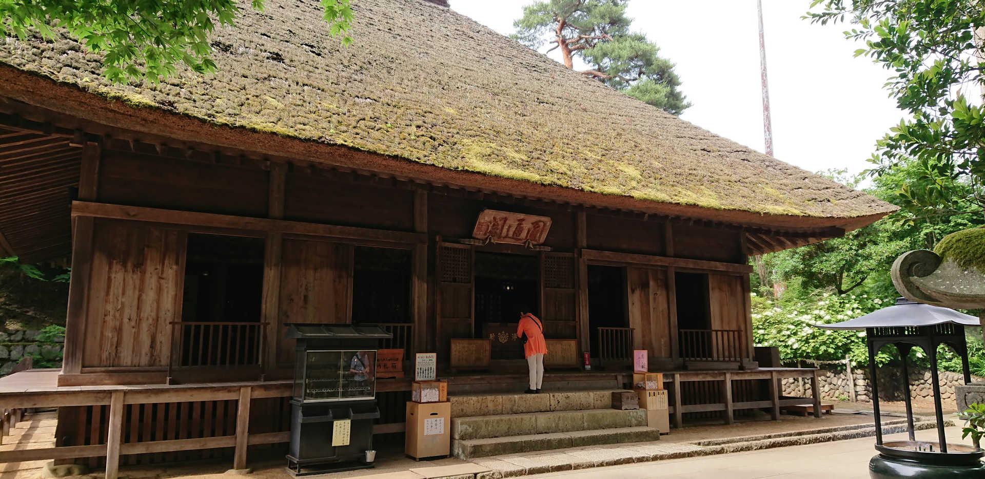 Shiofune_03.JPG