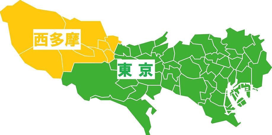 東京都(日本語).jpg