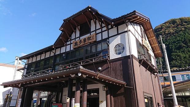 Okutama Station.JPG