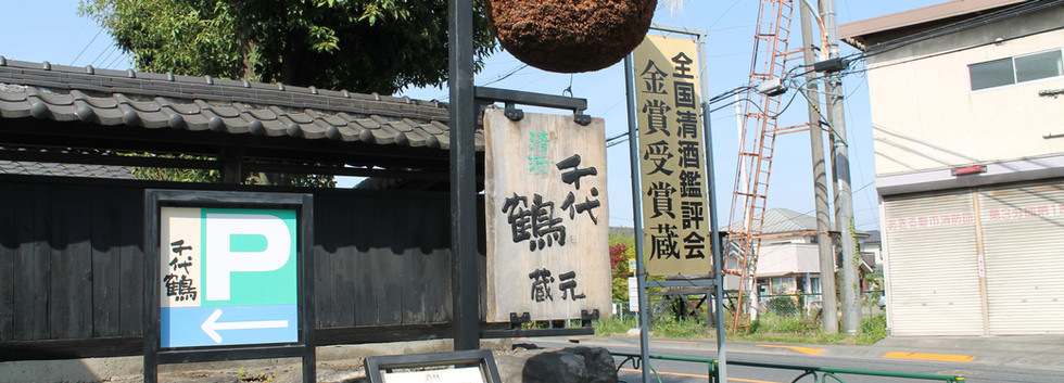 Nakamura_05.JPG