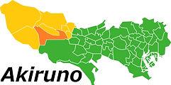 Map_Akiruno.jpg
