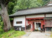 Komadori_02.JPG