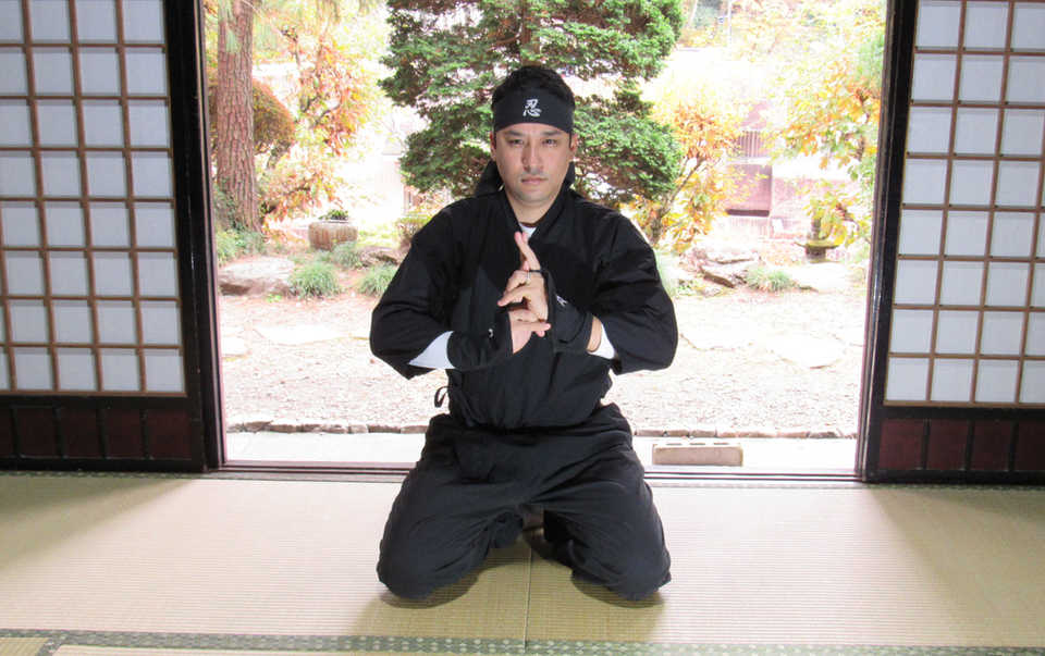 Ninja01.JPG