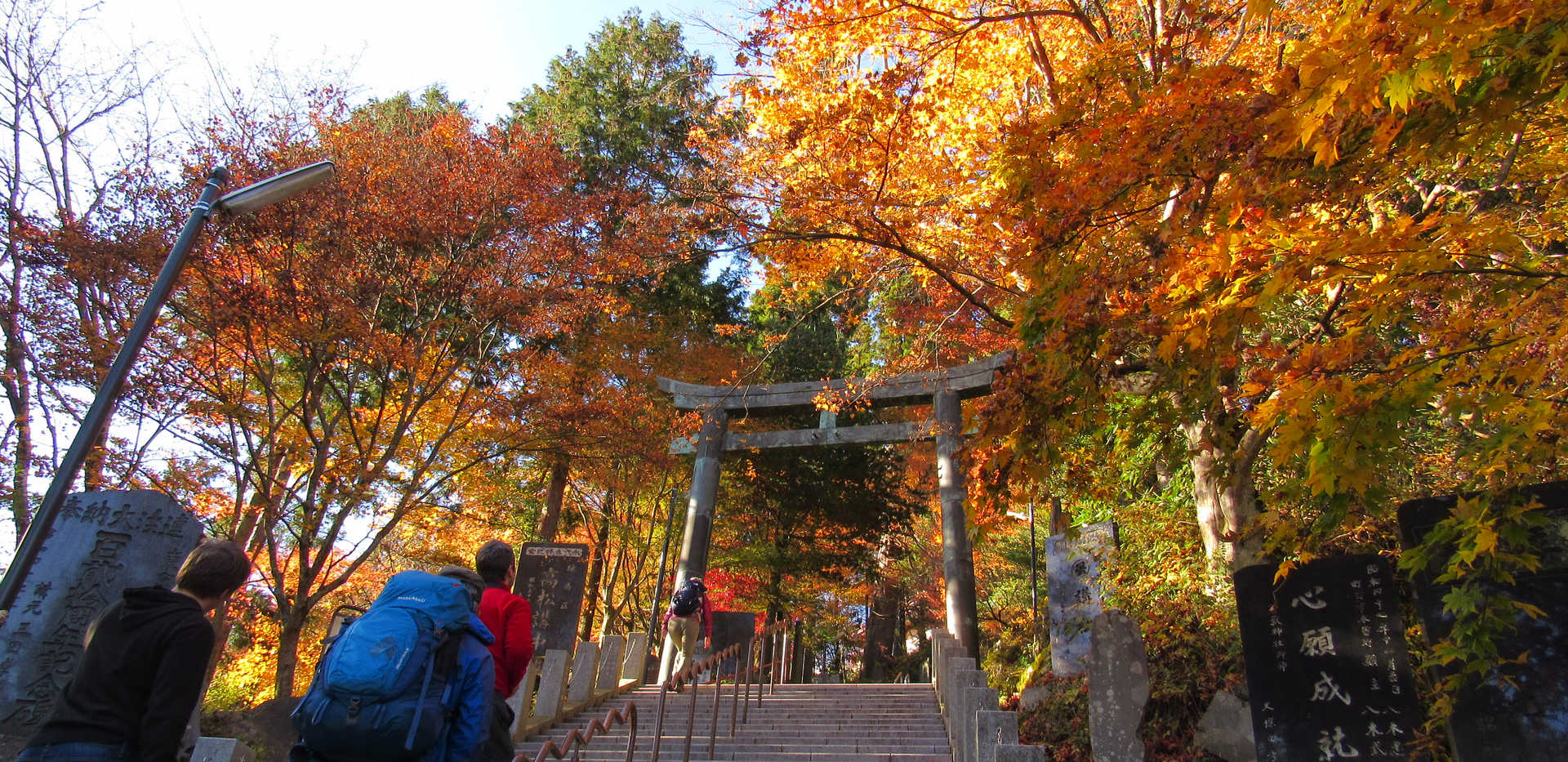 Mitake Shrine_04.JPG