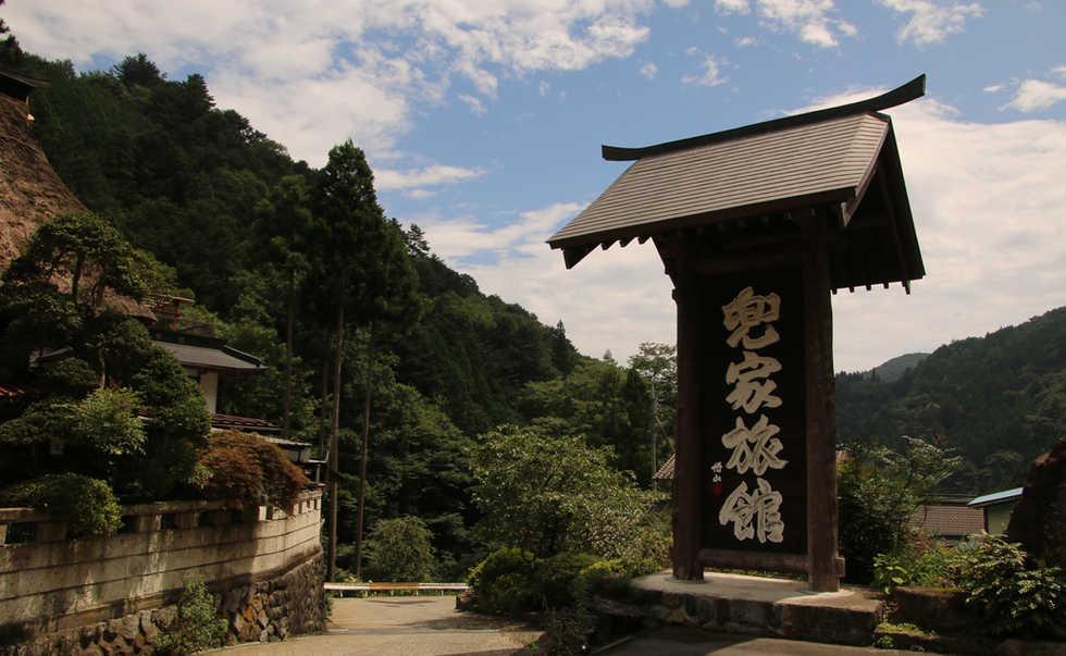 Kabutoya01.JPG