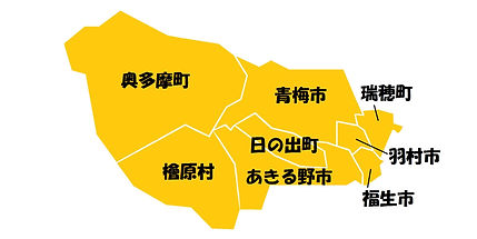 西多摩の地図_1.jpg