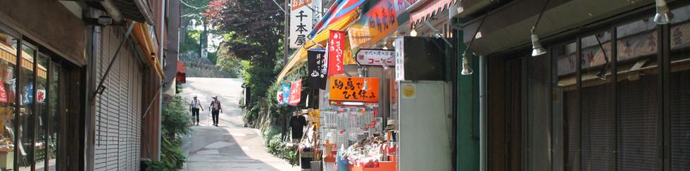 Mitake_02.JPG