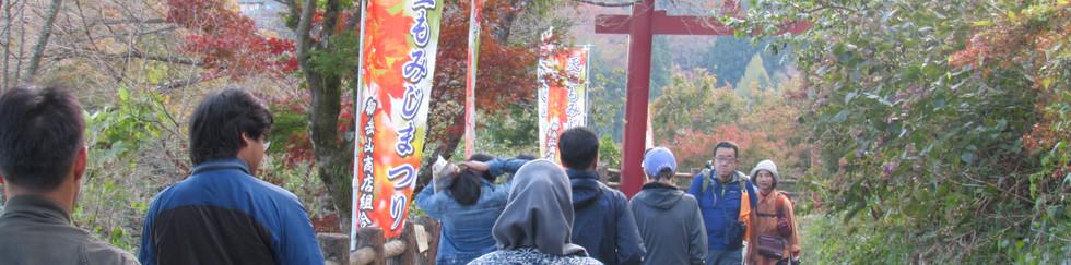 Mt.Mitake_01.JPG