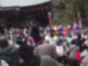Setsubun_01.JPG