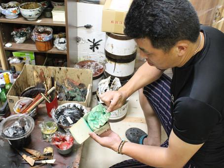 Art of Japanese Lacquerware