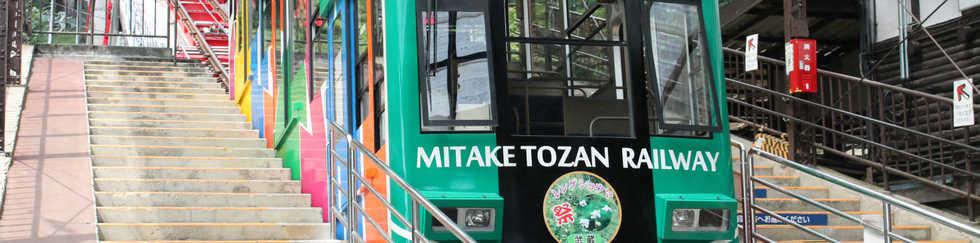 Mitake_01.JPG