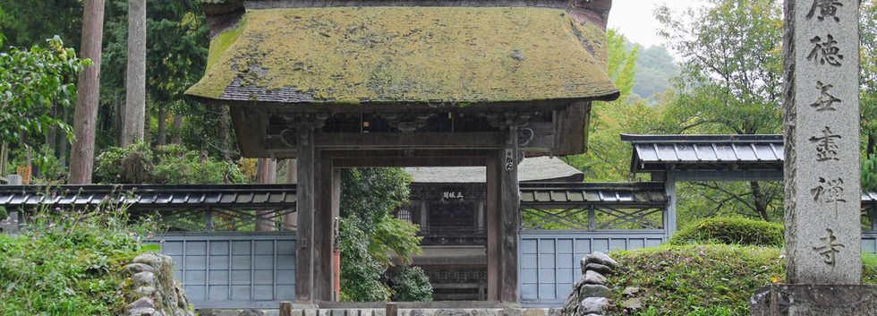 Koutokuji_06.JPG
