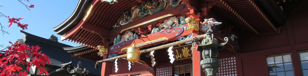 三竹神社02.JPG